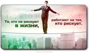 FunChrome Make - технологии для бизнеса