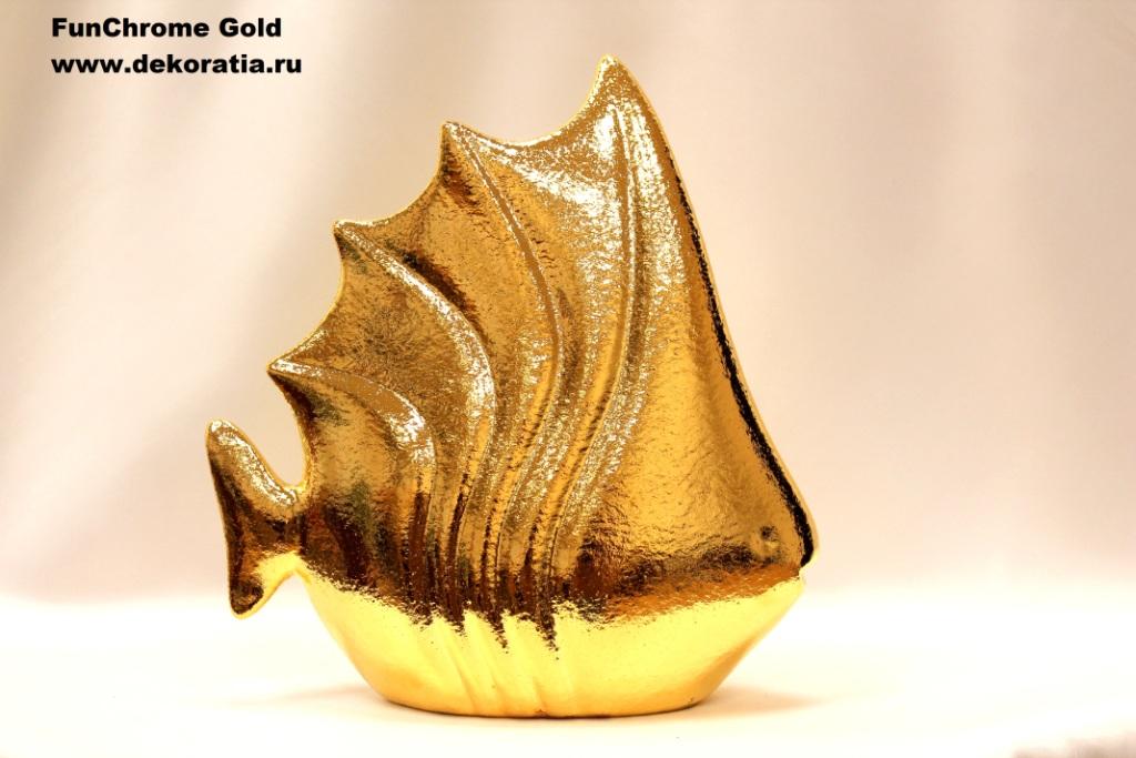 Рыбка. Золочение FunChrome Gold
